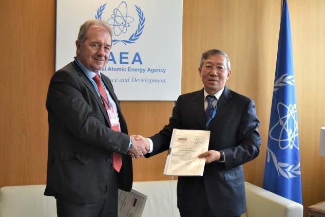 Подписаха 4-ата рамкова програма <strong>за</strong> сътрудничество с МААЕ