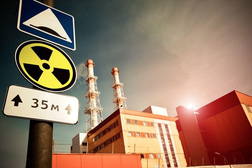 Приеха изменения в Закона за безопасно използване на ядрената енергия