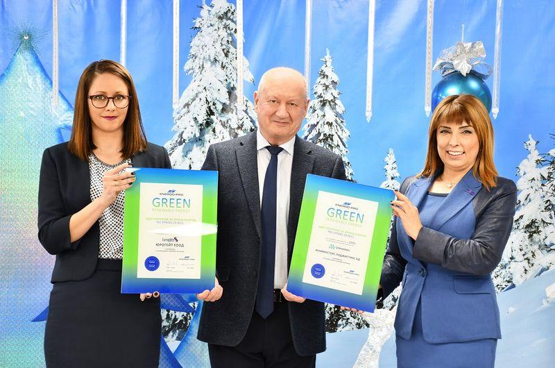 Юнимастърс получи сертификат за <strong>зелена</strong> <strong>енергия</strong> от Енерго-про
