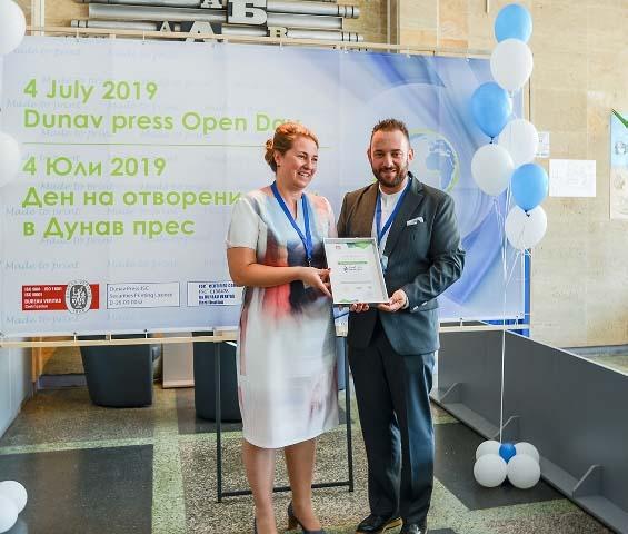 ЧЕЗ Трейд връчи сертификат за зелена енергия на Дунав прес