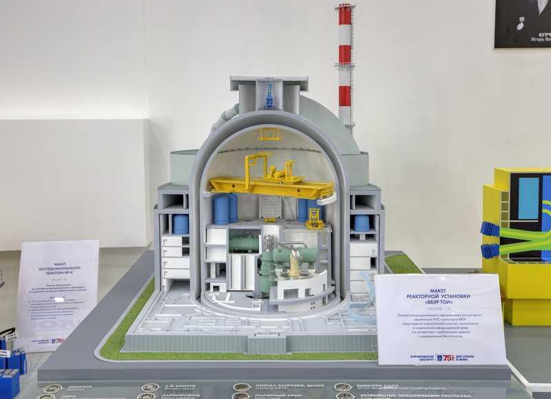 XIII международна конференция по ВВЕР ядрено гориво ще е в Несебър