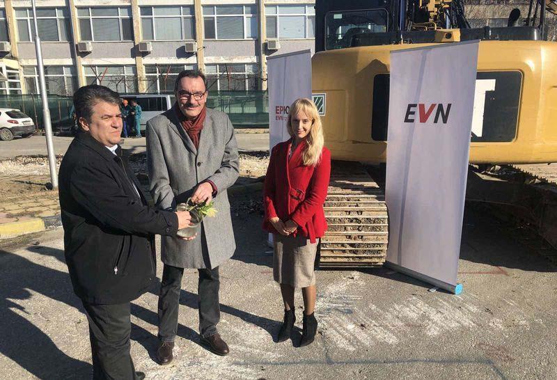 <strong>EVN</strong> стартира изграждането на нов диспечерски център в Пловдив