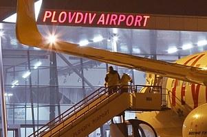 Летище Пловдив обяви конкурс за доставка на електрическа енергия