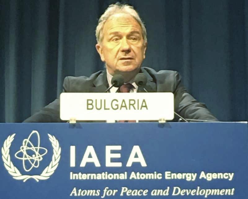 Председателят на АЯР с изказване на Генералната конференция на МААЕ